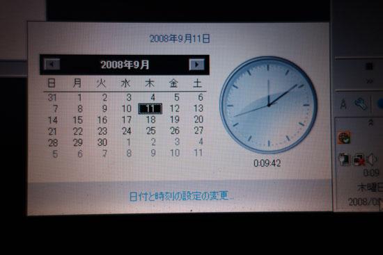 パソコンの時計がリセット