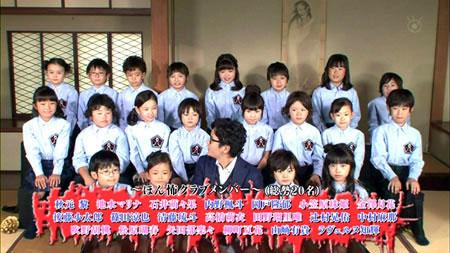 ほん怖2012.jpg