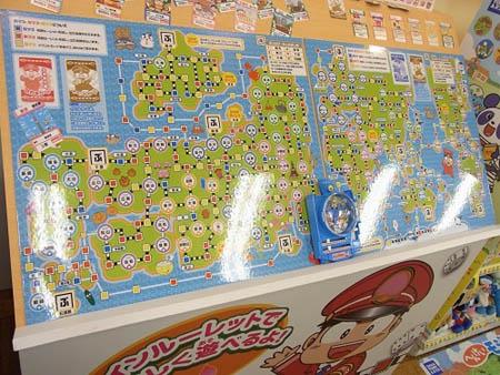 桃太郎電鉄ボードゲーム2.jpg