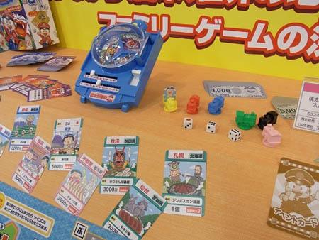 桃太郎電鉄ボードゲーム3.jpg