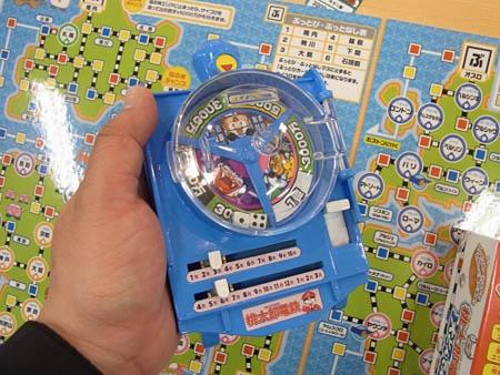 桃太郎電鉄ボードゲーム4.jpg