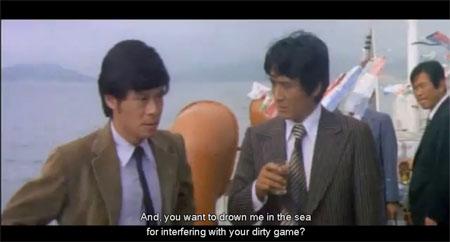映画_異魚島イオド