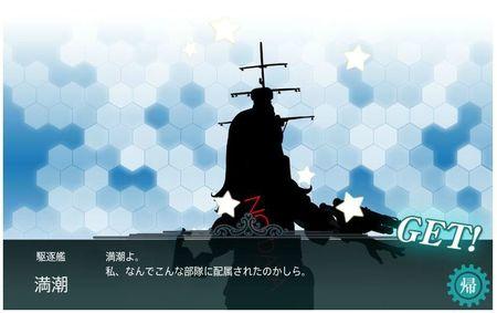 艦これNoDataバグ.JPG