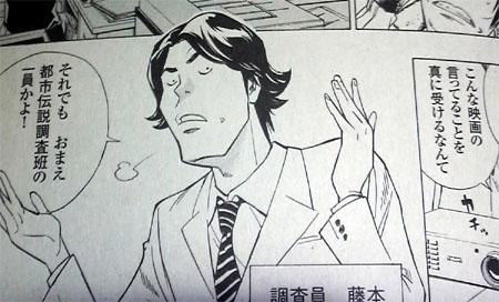 seki_comic.jpg