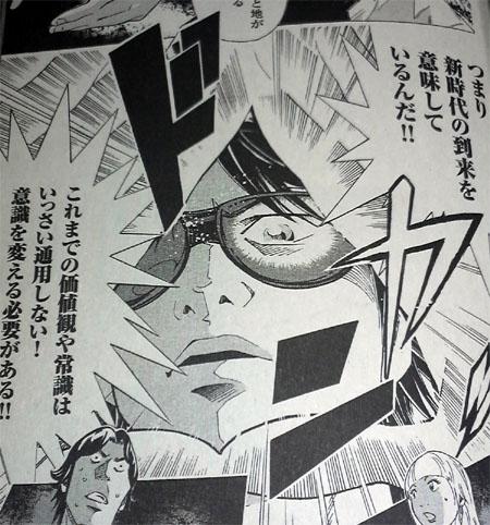 seki_comic2.jpg