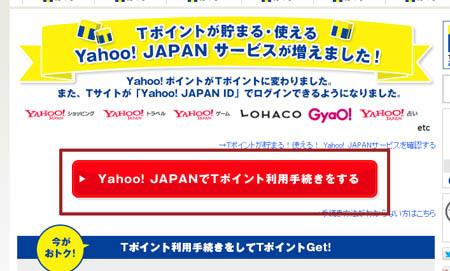 tpoint2.jpg
