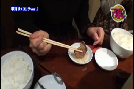 tsurege_special_asumi_ohashi.jpg